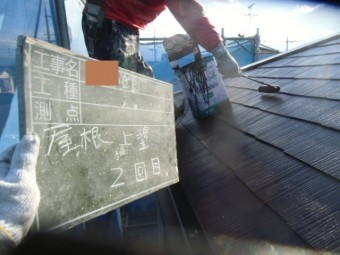 岸和田市尾生町の屋根上塗り2回目