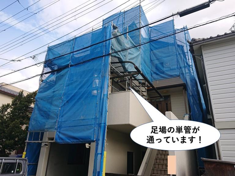 泉佐野市の足場の単管が通っています