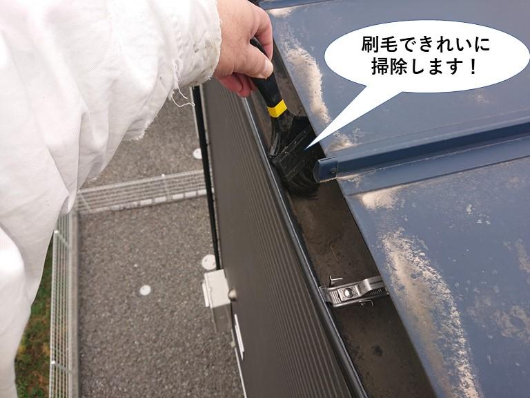 高石市の雨樋を刷毛できれいに掃除します