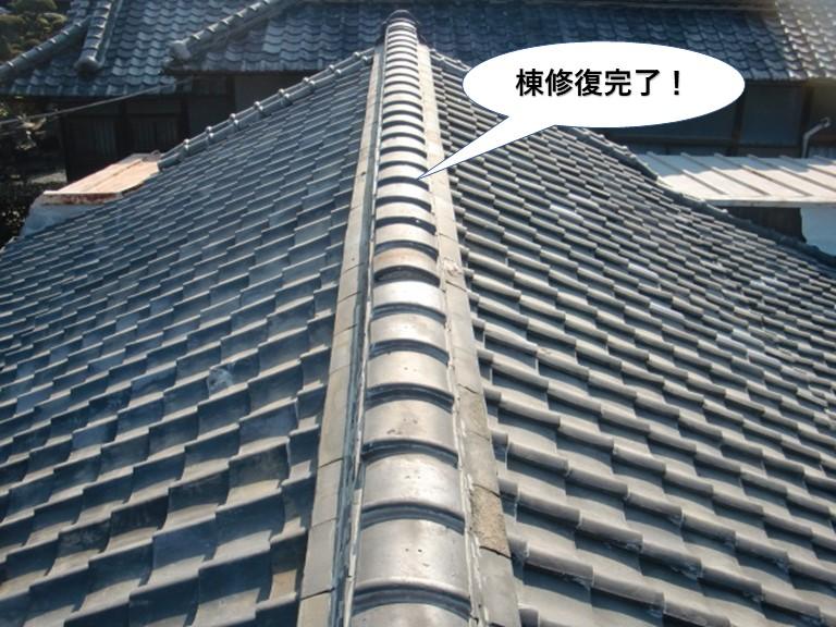 和泉市の棟修復完了