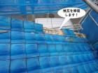 岸和田市の袖瓦を修復します