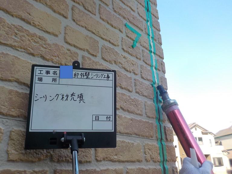 熊取町の外壁の目地にシーリング充填