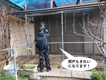 和泉市の雨戸もきれいになります