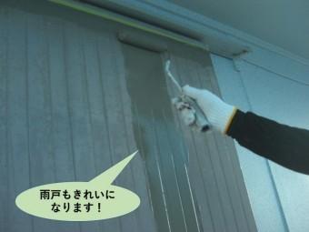 岸和田市の雨戸もきれいになります