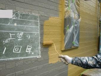 岸和田市尾生町の外壁塗装