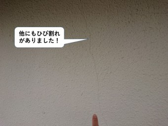 和泉市の他にもひび割れがありました