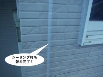 高石市の外壁のシーリング打ち替え完了