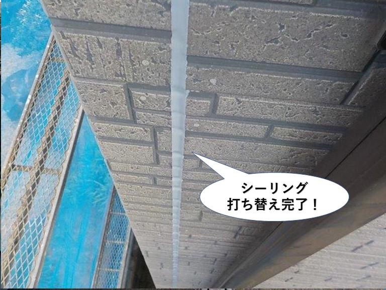 忠岡町の外壁のシーリング打ち替え完了