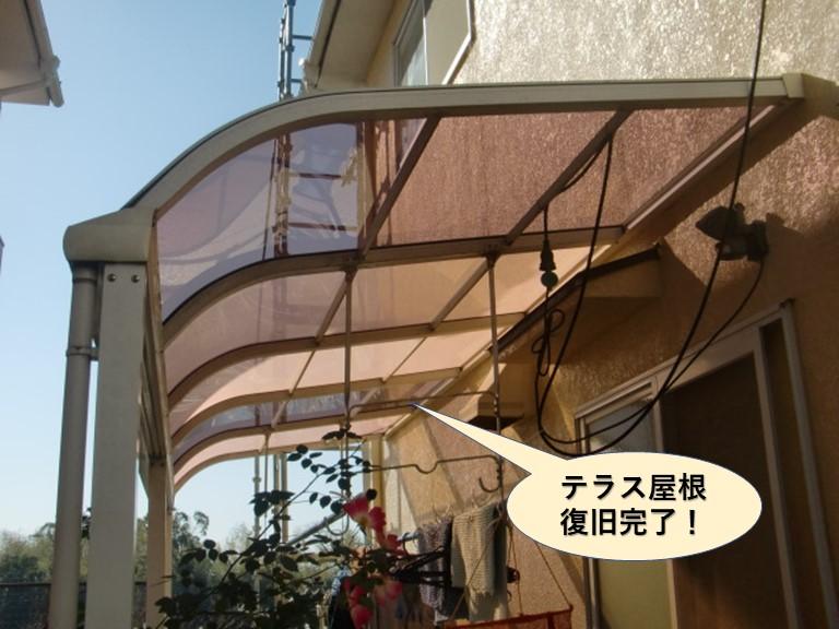 貝塚市のテラス屋根復旧完了
