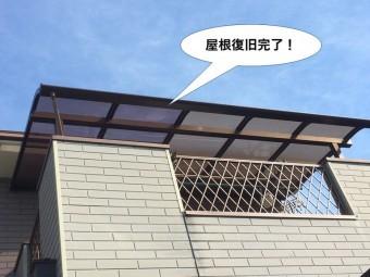 岸和田市のテラス屋根復旧完了