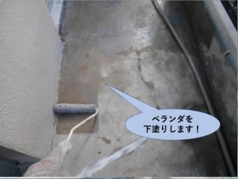岸和田市のベランダを下塗りします!