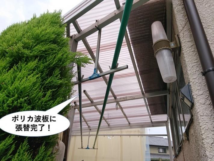 岸和田市でポリカ波板に張替完了