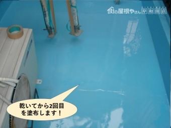 岸和田市のベランダのウレタンが乾いてから2回目を塗布します