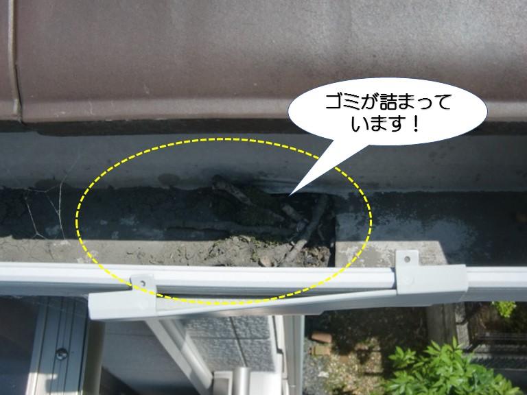岸和田市門前町の雨樋の集水器現況