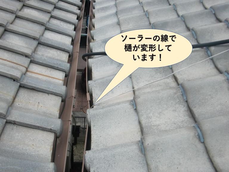 泉大津市のソーラーの線で樋が変形