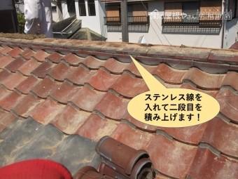 岸和田市の棟ののし瓦二段目