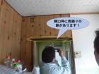 岸和田市下野町の雨漏り現地調査中