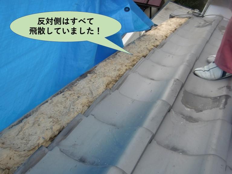 岸和田市の袖瓦・反対側はすべて飛散していました!
