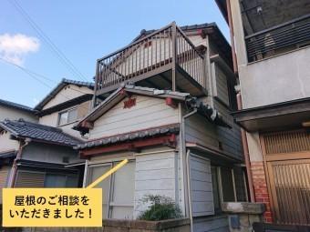 和泉市で屋根の修理工事を引っかけ桟瓦葺きで施工したK様邸!