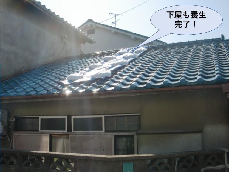 岸和田市の下屋も養生完了