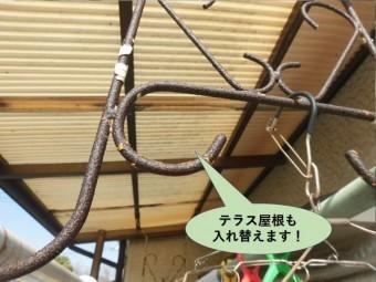 岸和田市のテラス屋根を入れ替えます
