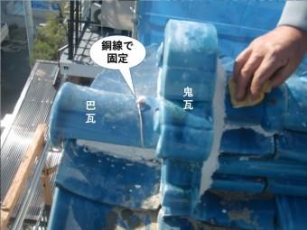 岸和田市の棟巴と鬼瓦を復旧
