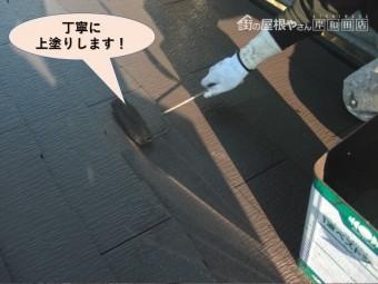 貝塚市の屋根上塗り