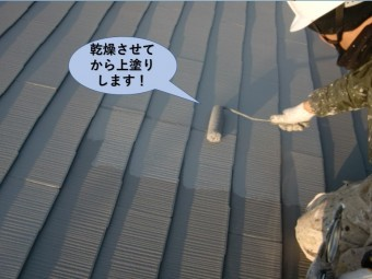 岸和田市の屋根をガイナで屋根上塗り