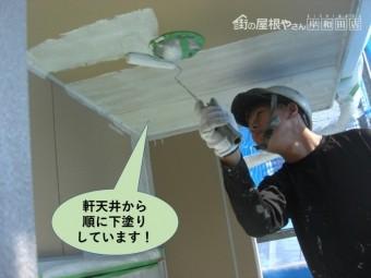泉大津市の軒天井から順に下塗りしています