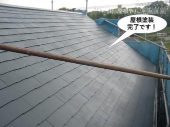 熊取町の屋根塗装完了です
