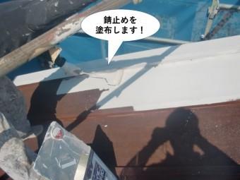 泉佐野市の板金屋根に錆止めを塗布