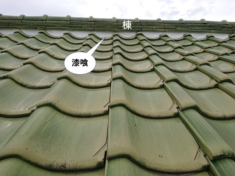 泉大津市の屋根の漆喰