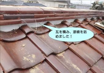 岸和田市作才町の漆喰