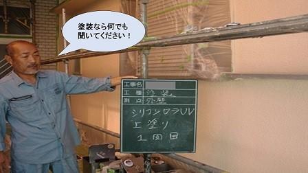 岸和田市極楽寺町で外壁と屋根塗装の中塗り親方