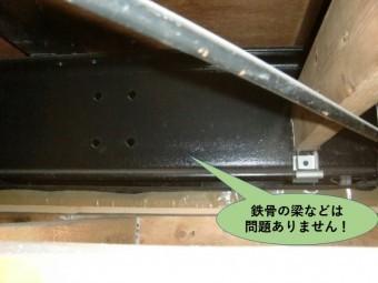 和泉市の鉄骨の梁などは問題ありません