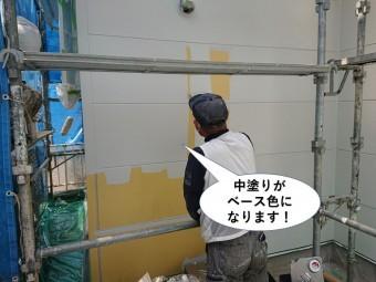 阪南市の中塗りがベース色になります