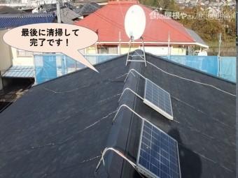 岸和田市の葺き替えた屋根を清掃して完了です!