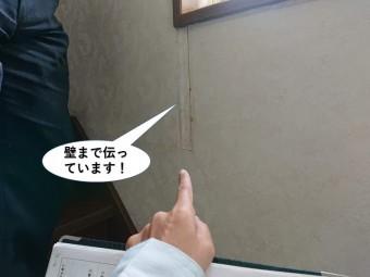 泉佐野市の窓の下の壁まで雨水が伝っています