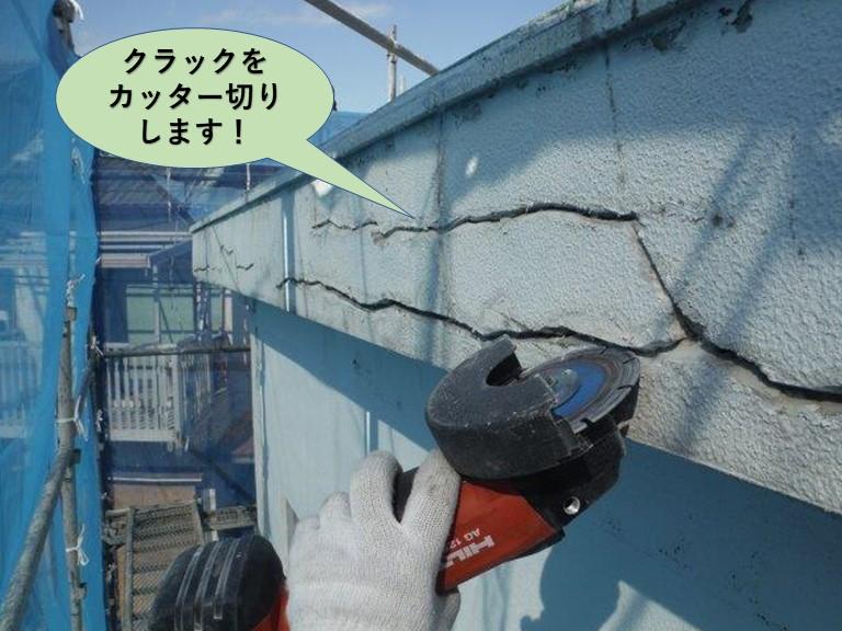 泉佐野市の外壁のクラックをカッター切します