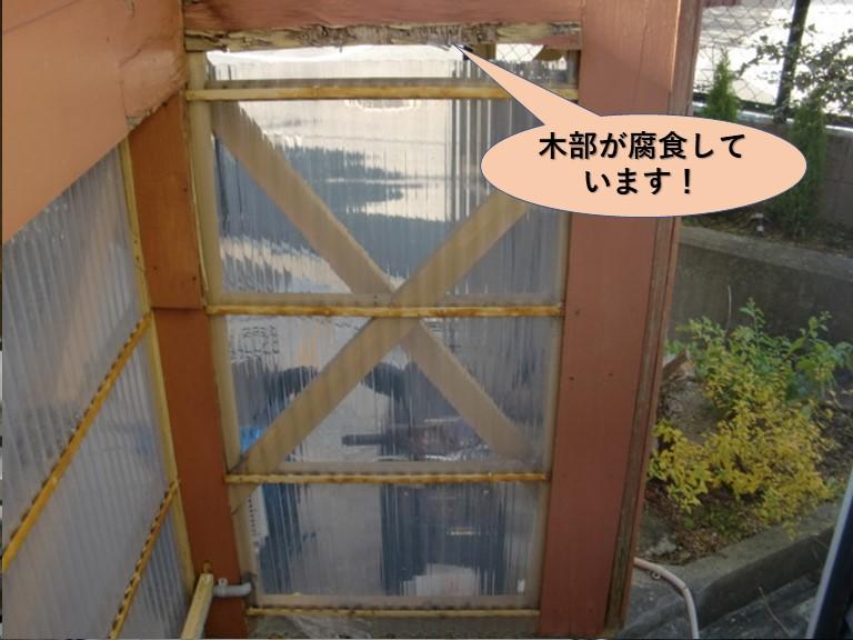 阪南市のカーポートの木部が腐食しています!