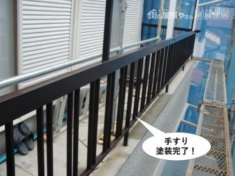 熊取町の手すり塗装完了!