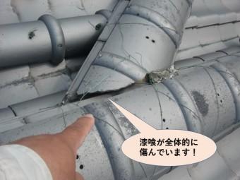 岸和田市の漆喰が全体的に傷んでいます!