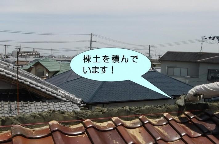 岸和田市作才町の棟土