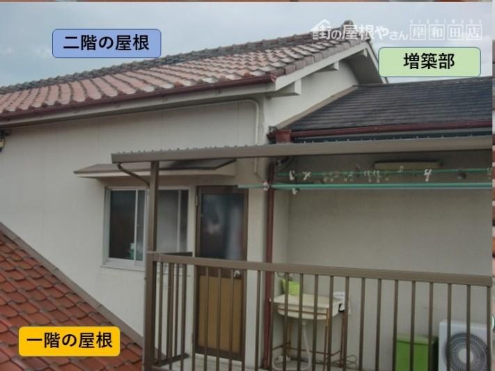 岸和田市の屋根の状況