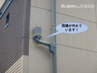 貝塚市の雨樋が外れています!