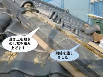 岸和田市の降り棟にのし瓦を積み上げます