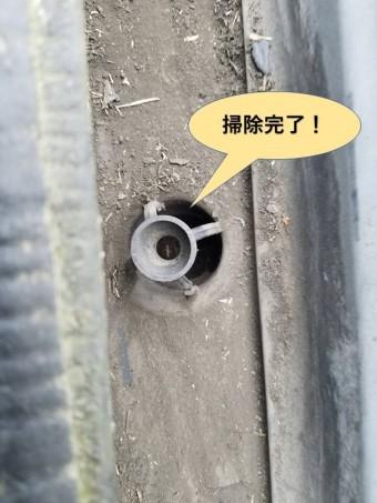 和泉市の雨樋掃除完了