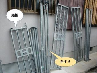 岸和田市で使用する足場の踏板と手すり