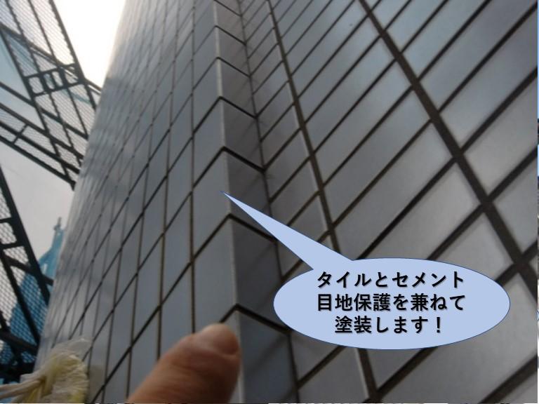 貝塚市でタイルと目地の保護を兼ねて塗装します