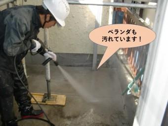 岸和田市のベランダも汚れています